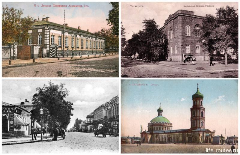 Таганрог в XIX веке