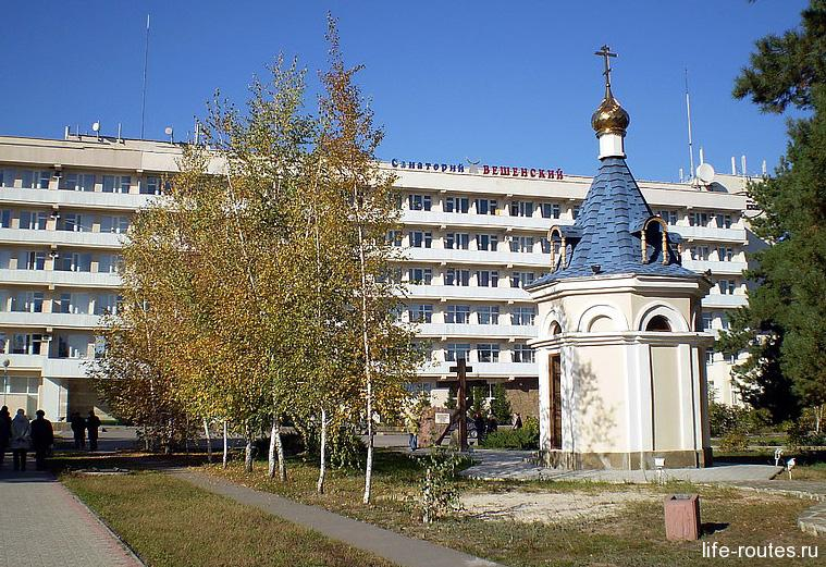 Санаторий Вешенский