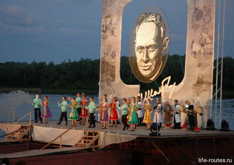 """Гала-концерт на празднике """"Шолоховская весна"""""""