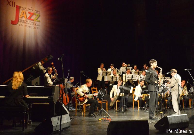 Ростовский джаз приглашает