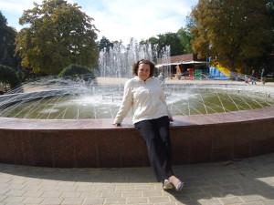 Парк Таганрог