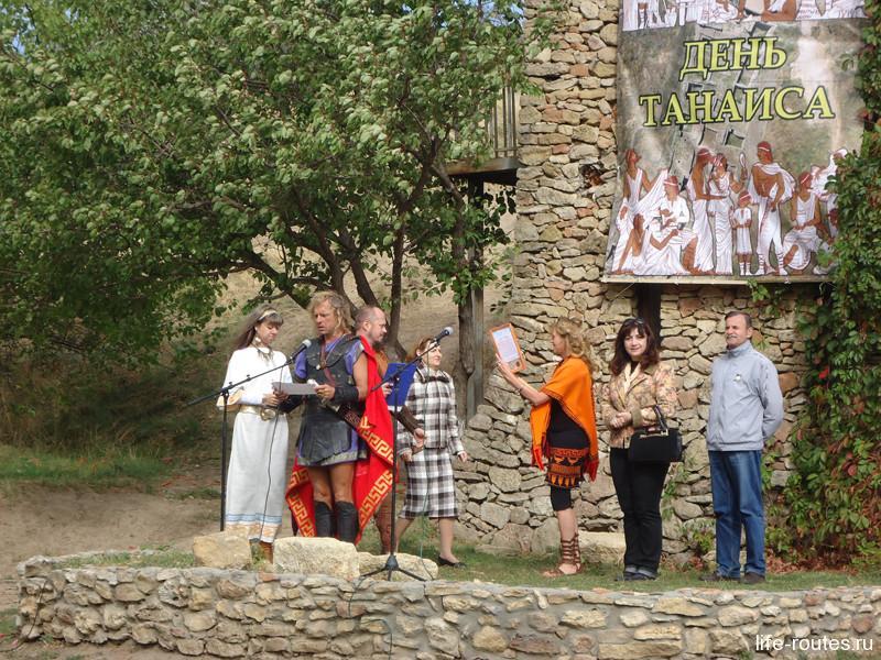 Посвящение в почетные жители Танаиса