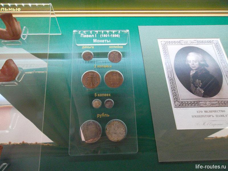 Монеты времен Павла I