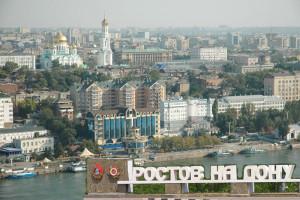 Ростов-на-Дону. Общий вид