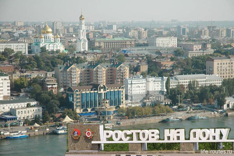 Под Ростовом-на-Дону вспыхнул рынок