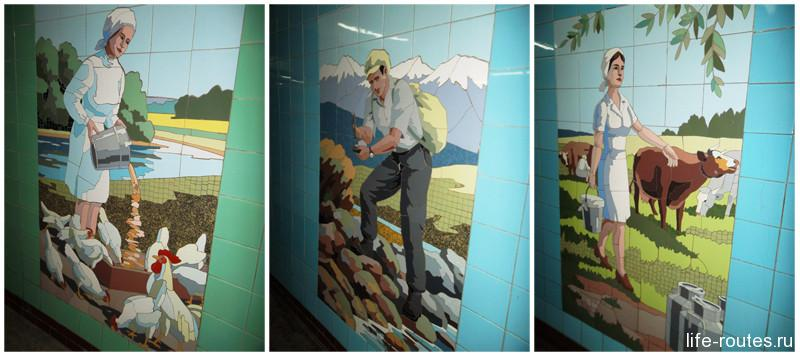 Мозаика на стенах подземного перехода на пр. Ворошиловском