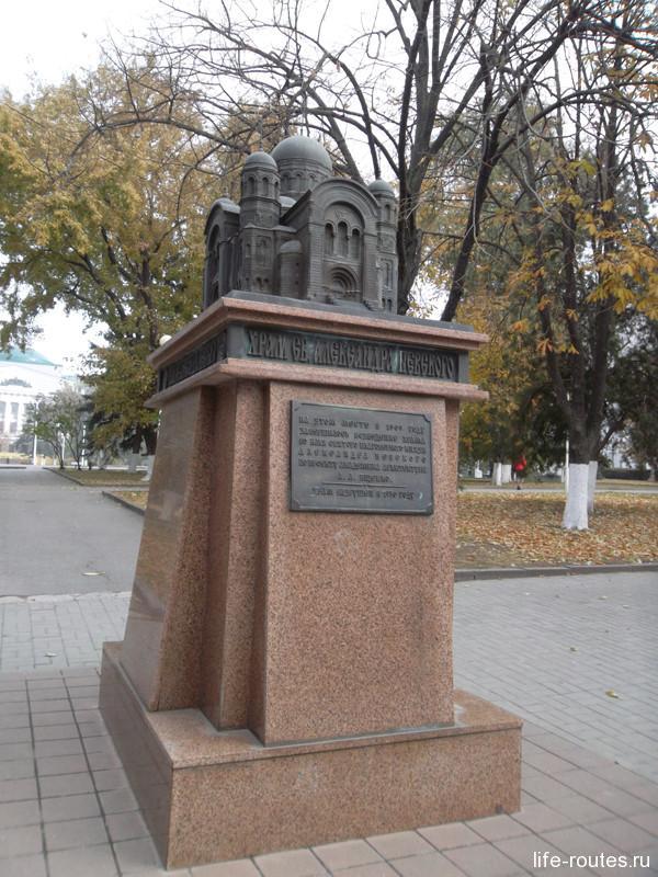 Александро-Невский собор в миниатюре