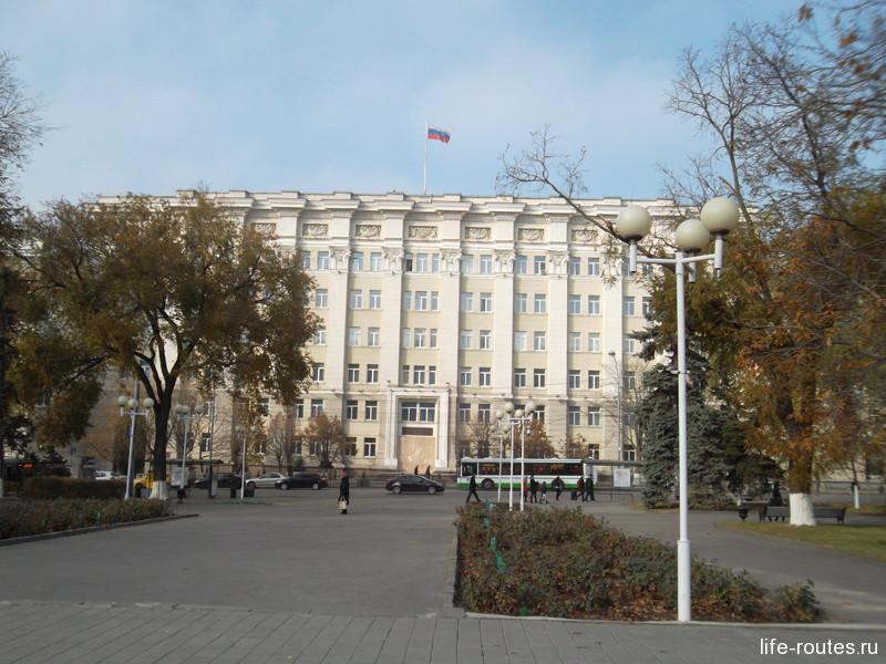Здание полпреда президента РФ в ЮФО