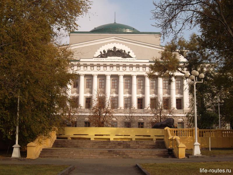 Ростовский филиал национального банка РФ