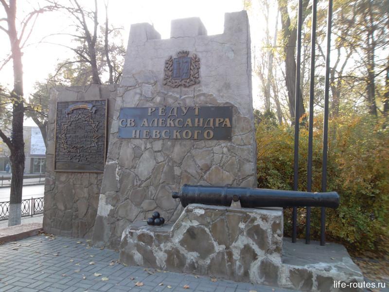 Редут св. Александра Невского