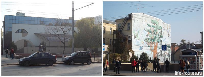 Ростовская филармония и жилой дом
