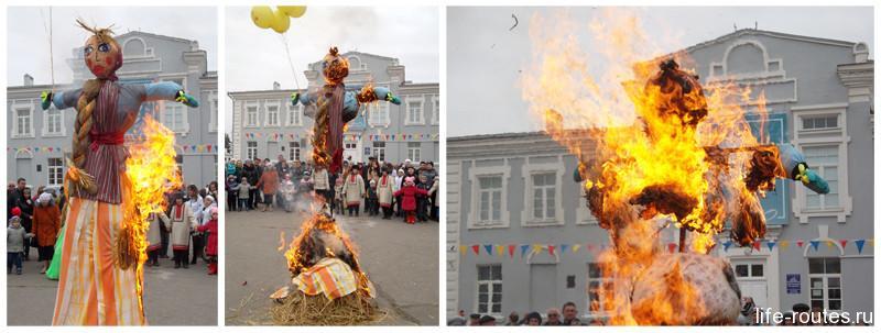 В завершение праздника чучело Масленицы сожгли