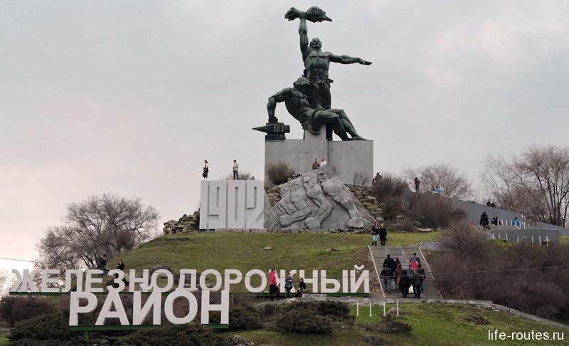 Памятник Стачки 1902 года