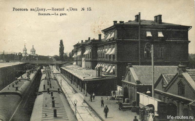 Ж/д вокзал Ростова