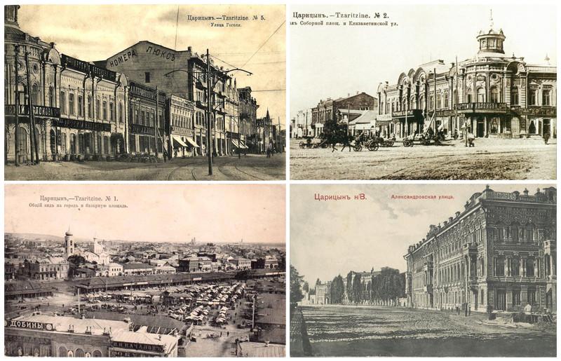 Город Царицын. Конец XIX века