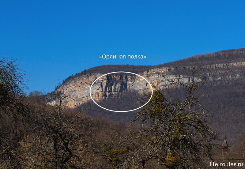 Вид на Орлиную полку от поселка Мезмай