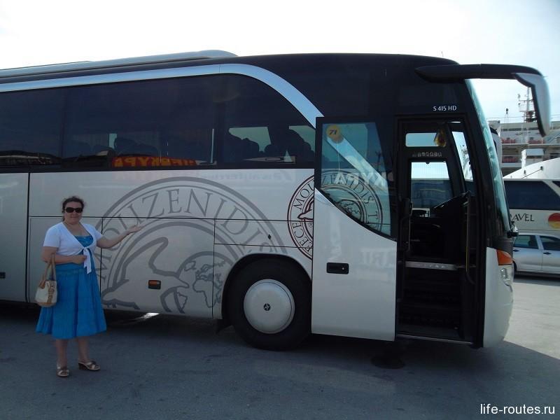 На экскурсии мы ездили либо на больших комфортабельных автобусах