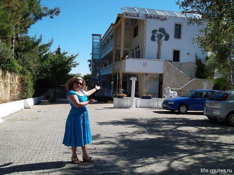 Отель Viila George Hotel Apartments (п-ов Халкидики, Греция)