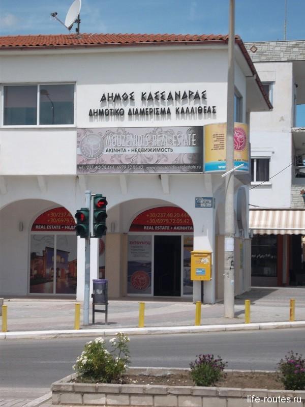 Офис компании в Салониках