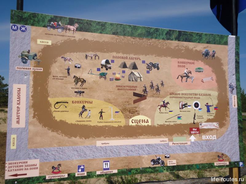 Карта праздничных мероприятий