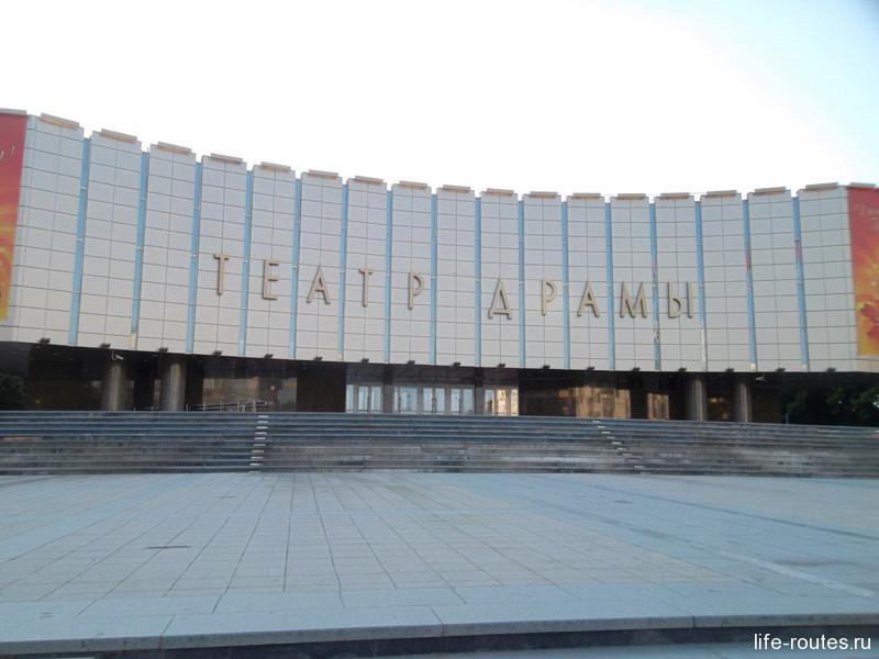 Все экскурсии отправляются от Краснодарского театра драмы