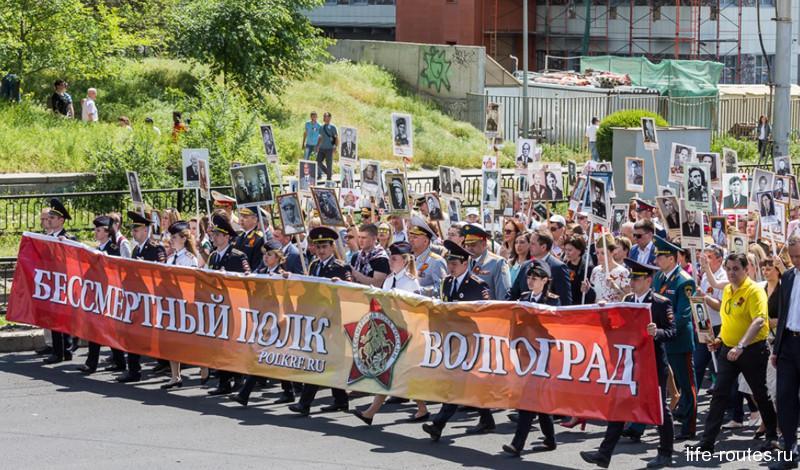 """В праздничной акции """"Бессмертный полк"""" приняли участие 25 тысяч волгоградцев"""