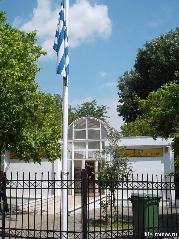 Центральный вход в археологический парк города Диона