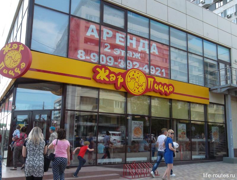 Довольно популярное городское кафе. 3 куриных крылышка, соус, картошка фри и молочный коктейль обошлись здесь в 200 рублей