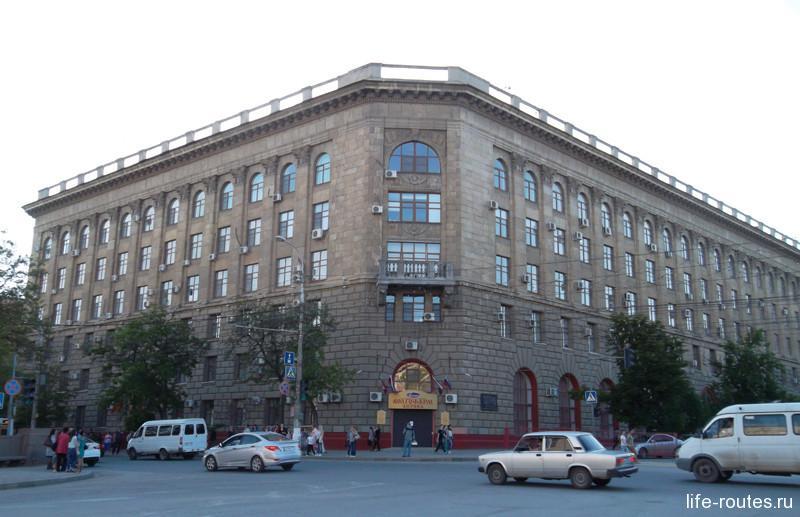 Волгоградский медицинский университет