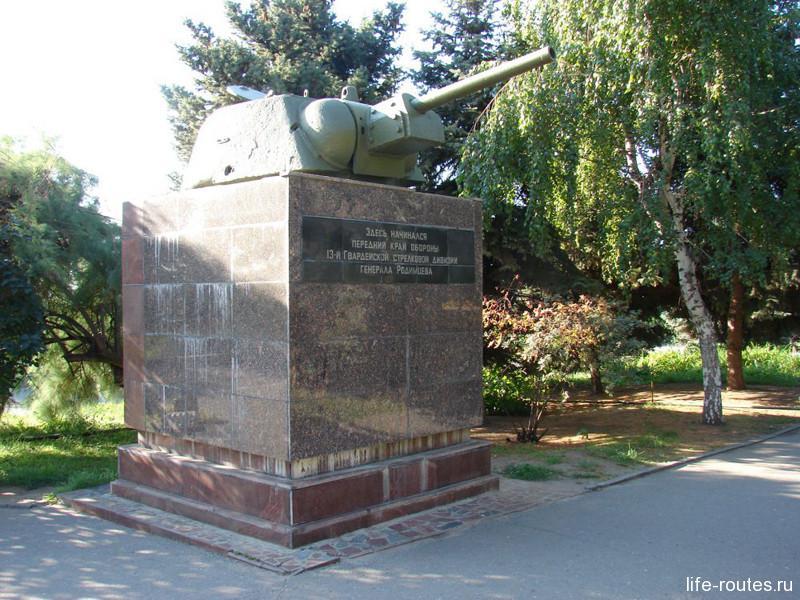 """Памятный знак """"Передняя линия обороны Сталинграда"""""""