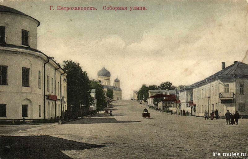 Город Петрозаводск в начале XX века
