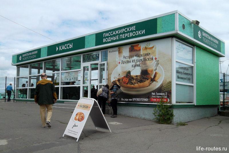 Речной вокзал Петрозаводска. Отсюда отправляются метеоры в Кижи