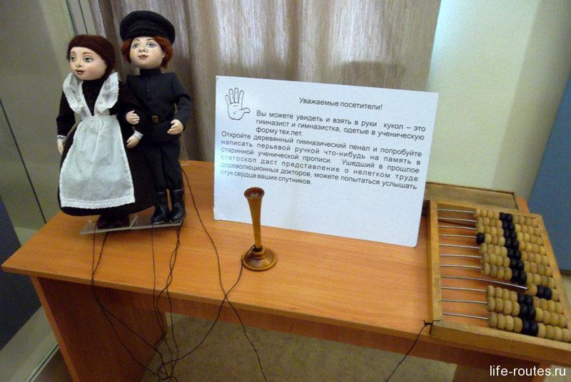 Интерактивный столик гимназиста конца XIX в. Экспонаты разрешается использовать!