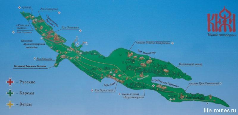 Карта острова Кижи с достопримечательностями (щелкни, чтобы увеличить)