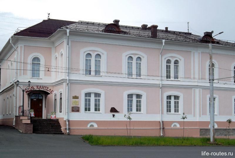 Дом Кантеле