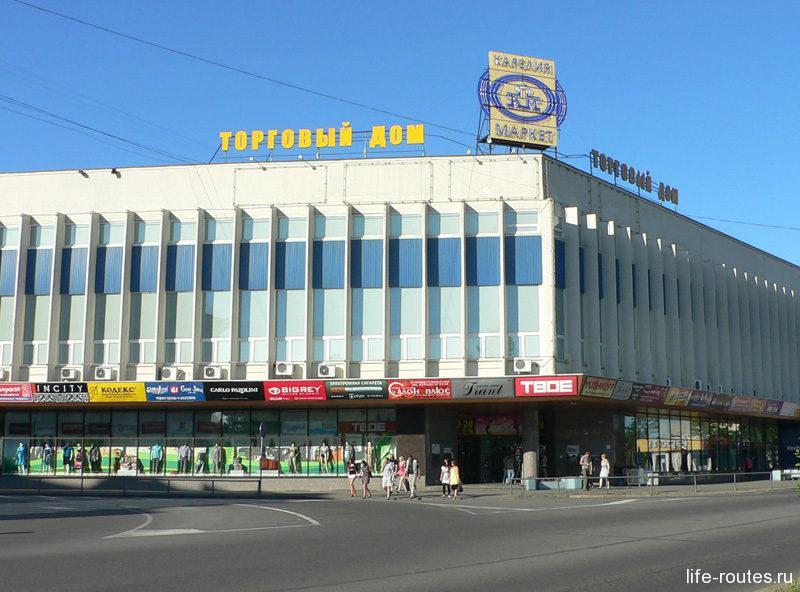 "Торговый центр ""Карелия-Маркет"""
