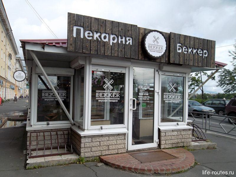 """Пекарня """"Беккер"""". Место, где можно выпить кофе, погреться и немного передохнуть"""
