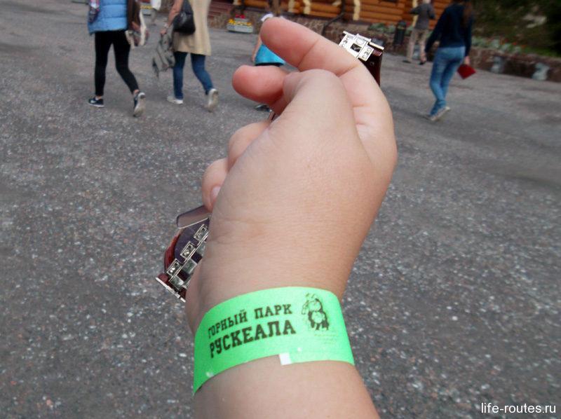 Всем посетителям горного парка Рускеала выдается такой браслет. Он хоть и бумажный, но рвется с большим трудом