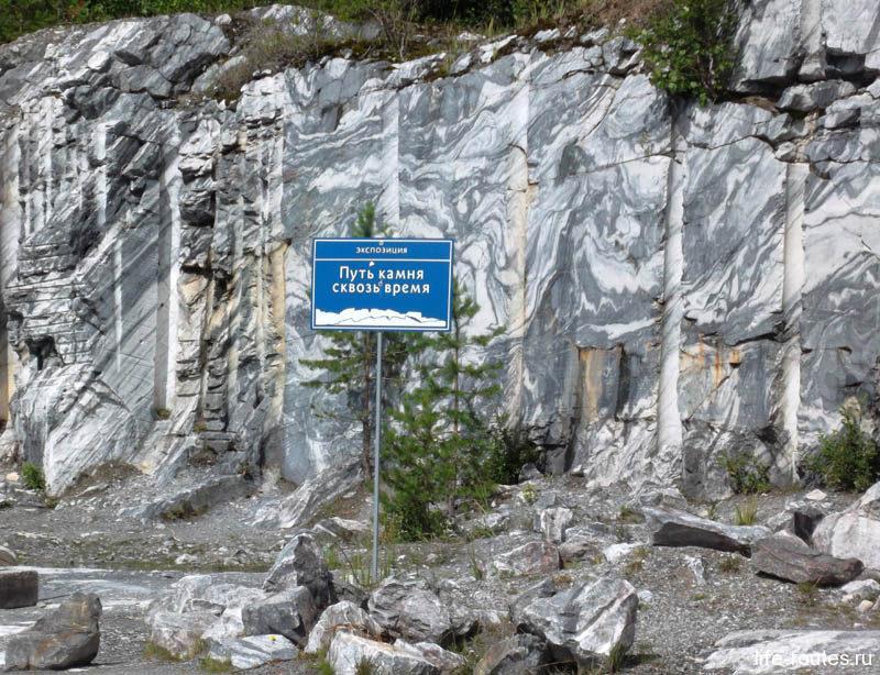 Карьер назвали итальянским из-за итальянских пил, используемых при добыче камня