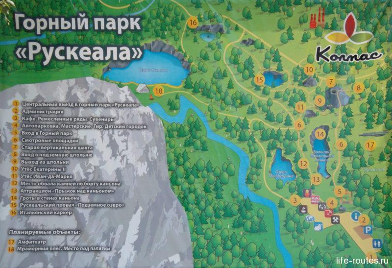 """Карта горного парка """"Рускеала"""" (кликни, чтобы увеличить)"""
