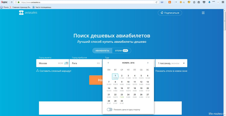 Купить билет на самолет авиасел билеты на самолет новосибирск санкт-петербург новосибирск