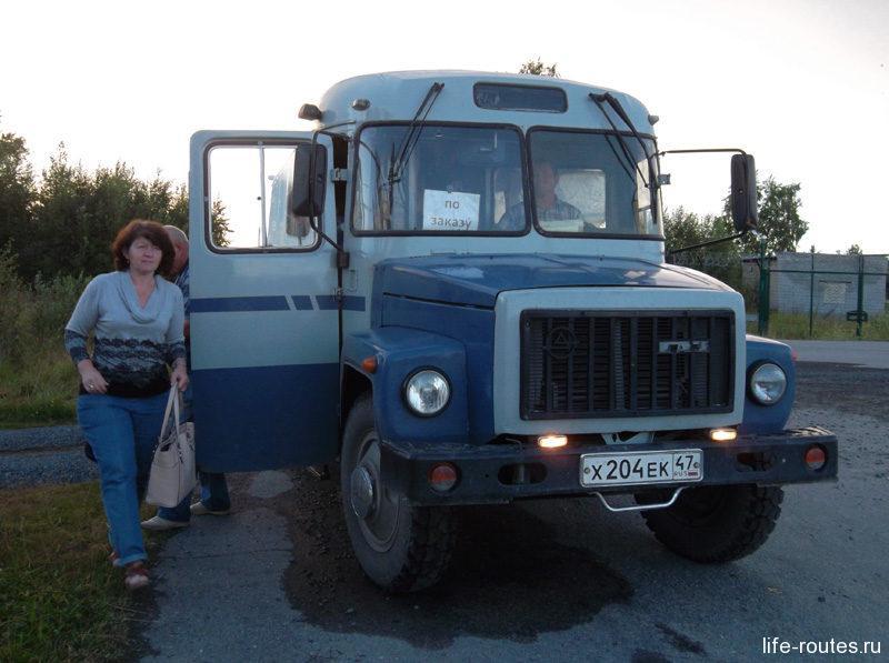На экскурсию к Беломорско-Балтийскому каналу нас повез автобус из прошлого
