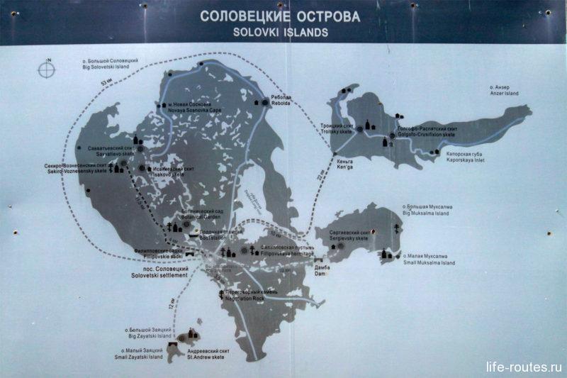 Карта Соловецкого архипелага с достопримечательностями (щелкни, чтобы увеличить)