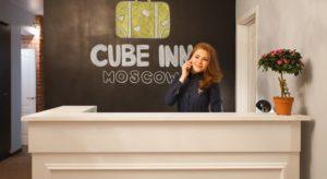 отели-Москвы