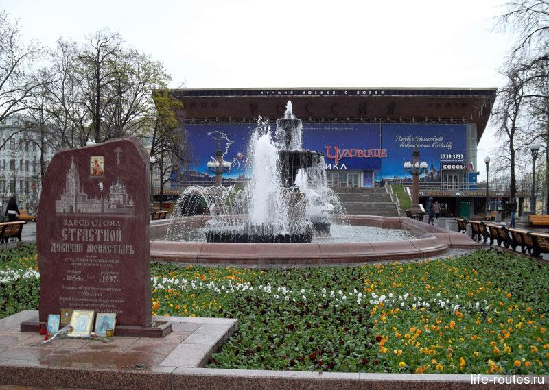 Пушкинская площадь - самая удобная точка начала маршрута прогулки по центру Москвы