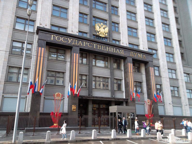 Здание Государственной Думы на пересечении улиц Тверская и Охотный ряд