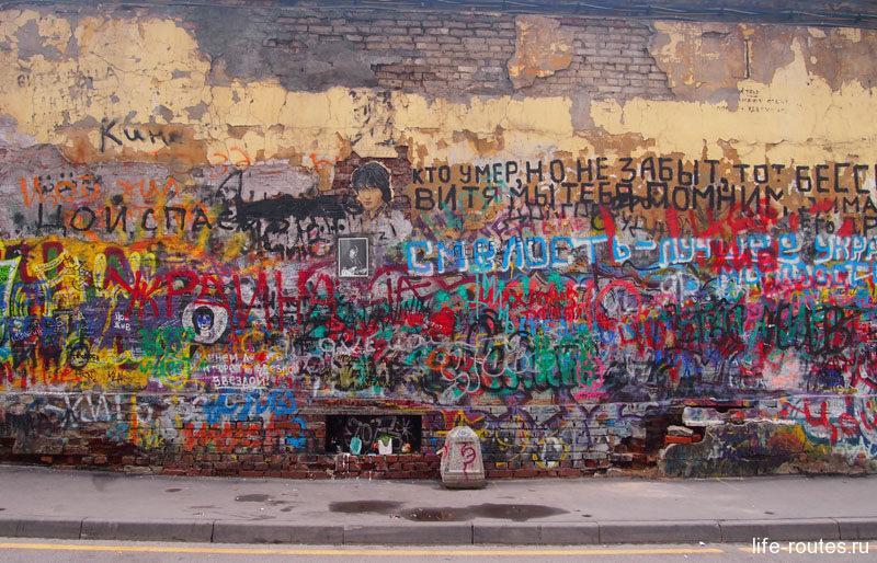 Стена памяти Виктора Цоя - неформальная достопримечательность Арбата