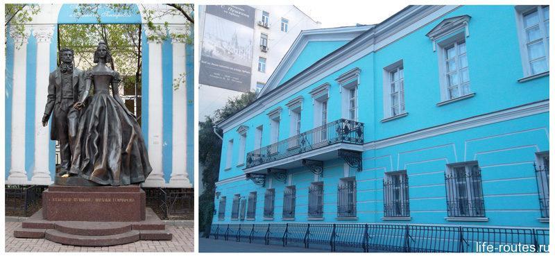Музей-квартира Пушкина и сами счастливые молодожены Александр и Наталья