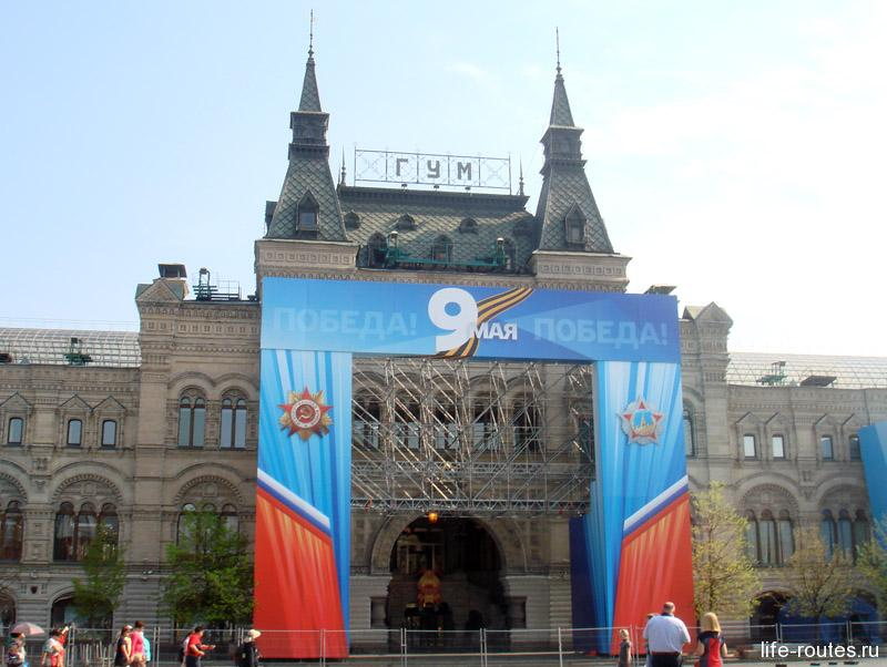 ГУМ - одна из главных достопримечательностей Красной площади