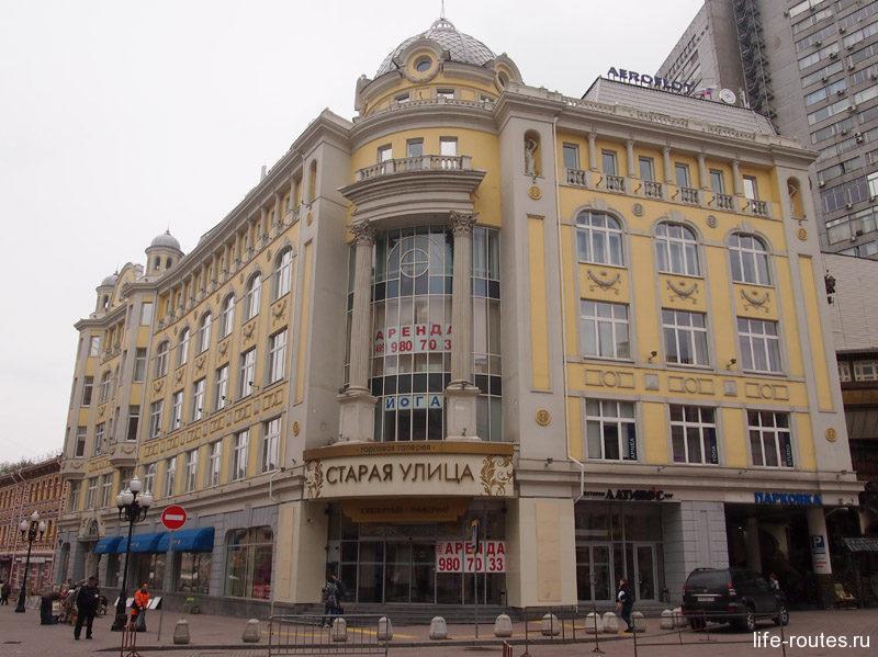 """Здание бывшего ресторана """"Прага"""""""